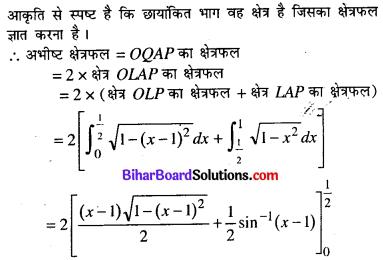 Bihar Board 12th Maths Model Question Paper 4 in Hindi SAQ Q29.1