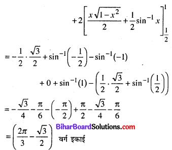 Bihar Board 12th Maths Model Question Paper 4 in Hindi SAQ Q29.2