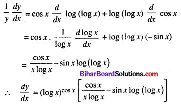 Bihar Board 12th Maths Model Question Paper 4 in Hindi SAQ Q9