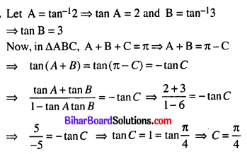 Bihar Board 12th Maths Model Question Paper 5 in English Medium SAQ Q10