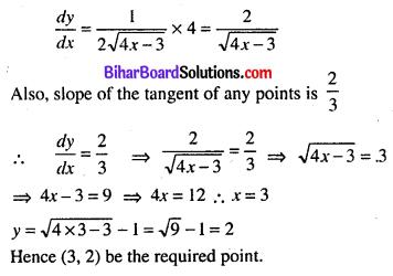 Bihar Board 12th Maths Model Question Paper 5 in English Medium SAQ Q9