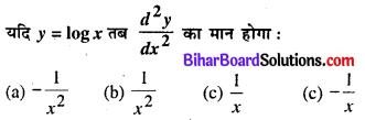 Bihar Board 12th Maths Model Question Paper 5 in Hindi MCQ Q19