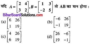 Bihar Board 12th Maths Model Question Paper 5 in Hindi MCQ Q26
