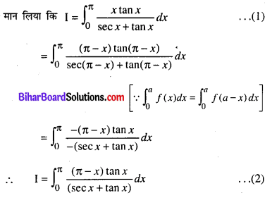 Bihar Board 12th Maths Model Question Paper 5 in Hindi SAQ Q28