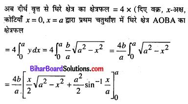 Bihar Board 12th Maths Model Question Paper 5 in Hindi SAQ Q29.1