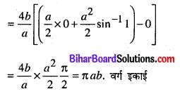 Bihar Board 12th Maths Model Question Paper 5 in Hindi SAQ Q29.2