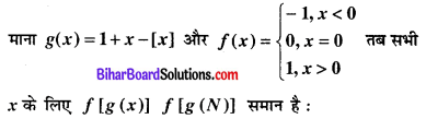 Bihar Board 12th Maths Objective Answers Chapter 1 सम्बन्ध एवं फलन Q4