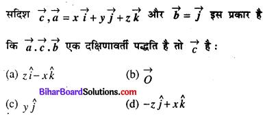 Bihar Board 12th Maths Objective Answers Chapter 10 सदिश बीजगणित Q16