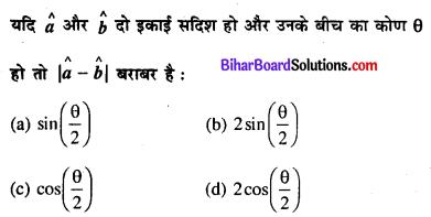 Bihar Board 12th Maths Objective Answers Chapter 10 सदिश बीजगणित Q24