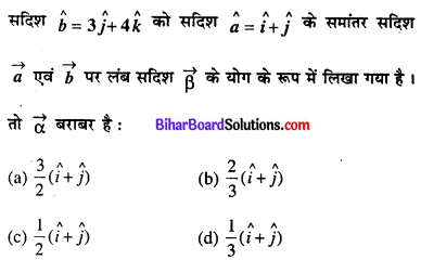 Bihar Board 12th Maths Objective Answers Chapter 10 सदिश बीजगणित Q30