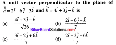 Bihar Board 12th Maths Objective Answers Chapter 10 Vector Algebra Q41