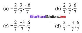 Bihar Board 12th Maths Objective Answers Chapter 11 त्रि-विमीय ज्यामिति Q58