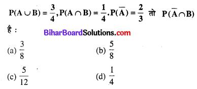 Bihar Board 12th Maths Objective Answers Chapter 13 प्रायिकता Q18