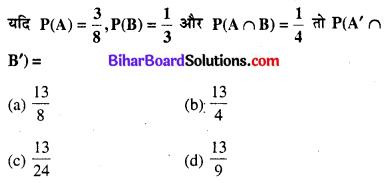 Bihar Board 12th Maths Objective Answers Chapter 13 प्रायिकता Q24