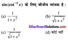 Bihar Board 12th Maths Objective Answers Chapter 2 प्रतिलोम त्रिकोणमितीय फलन Q10