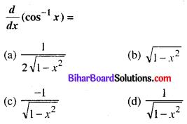 Bihar Board 12th Maths Objective Answers Chapter 2 प्रतिलोम त्रिकोणमितीय फलन Q11