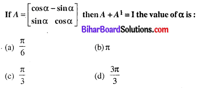 Bihar Board 12th Maths Objective Answers Chapter 3 आव्यूह Q33