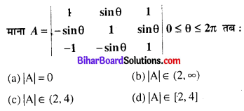 Bihar Board 12th Maths Objective Answers Chapter 4 सारणिक Q3