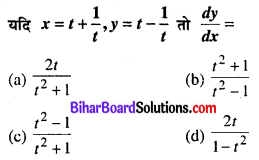 Bihar Board 12th Maths Objective Answers Chapter 5 सांतत्य तथा अवकलनीयता Q14