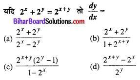 Bihar Board 12th Maths Objective Answers Chapter 5 सांतत्य तथा अवकलनीयता Q15