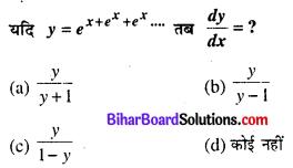 Bihar Board 12th Maths Objective Answers Chapter 5 सांतत्य तथा अवकलनीयता Q39