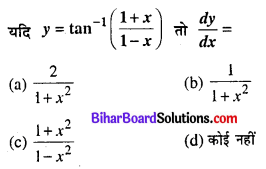 Bihar Board 12th Maths Objective Answers Chapter 5 सांतत्य तथा अवकलनीयता Q44