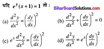 Bihar Board 12th Maths Objective Answers Chapter 5 सांतत्य तथा अवकलनीयता Q45