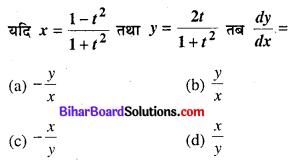 Bihar Board 12th Maths Objective Answers Chapter 5 सांतत्य तथा अवकलनीयता Q49