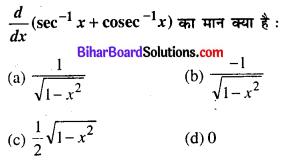 Bihar Board 12th Maths Objective Answers Chapter 5 सांतत्य तथा अवकलनीयता Q52