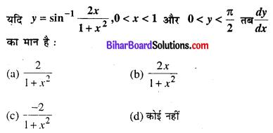 Bihar Board 12th Maths Objective Answers Chapter 5 सांतत्य तथा अवकलनीयता Q55