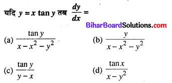 Bihar Board 12th Maths Objective Answers Chapter 5 सांतत्य तथा अवकलनीयता Q6