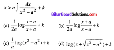 Bihar Board 12th Maths Objective Answers Chapter 7 समाकलन Q1