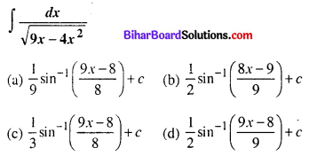 Bihar Board 12th Maths Objective Answers Chapter 7 समाकलन Q20