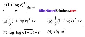 Bihar Board 12th Maths Objective Answers Chapter 7 समाकलन Q21