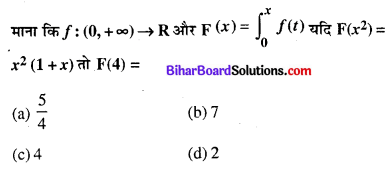 Bihar Board 12th Maths Objective Answers Chapter 7 समाकलन Q4