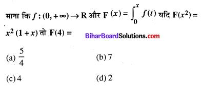 Bihar Board 12th Maths Objective Answers Chapter 7 समाकलन Q4