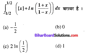 Bihar Board 12th Maths Objective Answers Chapter 7 समाकलन Q5