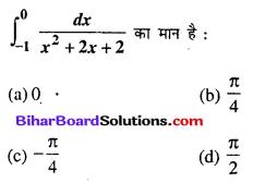 Bihar Board 12th Maths Objective Answers Chapter 7 समाकलन Q51