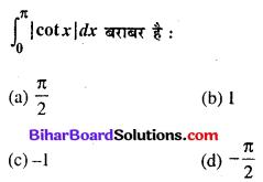 Bihar Board 12th Maths Objective Answers Chapter 7 समाकलन Q52
