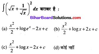 Bihar Board 12th Maths Objective Answers Chapter 7 समाकलन Q55