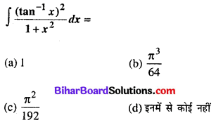 Bihar Board 12th Maths Objective Answers Chapter 7 समाकलन Q58