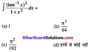 Bihar Board 12th Maths Objective Answers Chapter 7 समाकलन Q58