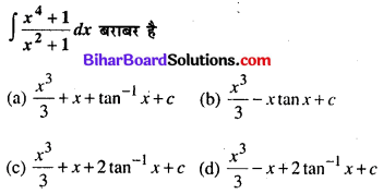 Bihar Board 12th Maths Objective Answers Chapter 7 समाकलन Q59