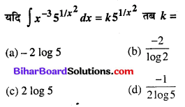 Bihar Board 12th Maths Objective Answers Chapter 7 समाकलन Q63