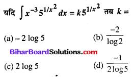 Bihar Board 12th Maths Objective Answers Chapter 7 समाकलन Q63