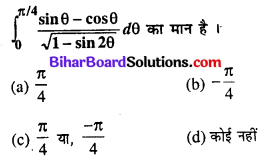 Bihar Board 12th Maths Objective Answers Chapter 7 समाकलन Q65