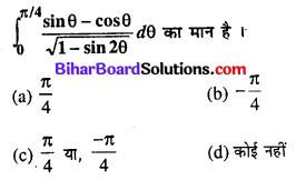 Bihar Board 12th Maths Objective Answers Chapter 7 समाकलन Q65