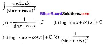 Bihar Board 12th Maths Objective Answers Chapter 7 समाकलन Q68