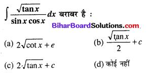 Bihar Board 12th Maths Objective Answers Chapter 7 समाकलन Q70