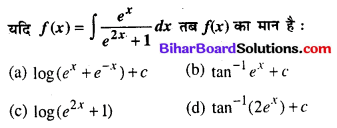Bihar Board 12th Maths Objective Answers Chapter 7 समाकलन Q73
